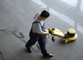 P.I. Janitorial